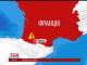 На півдні Франції розбився поліцейський гвинтокрил