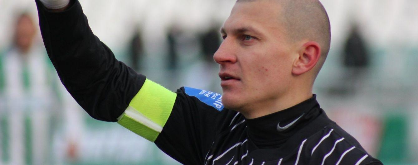 """Капітан """"Зорі"""" про поразку у фіналі Кубка України: ми спустошені"""