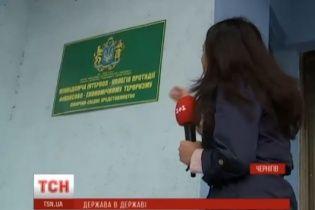 """Император неизвестного """"государства"""" на Черниговщине предложил России перейти под его подданство"""