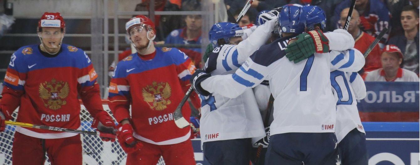 Росія програла Фінляндії у півфіналі домашнього Чемпіонату світу