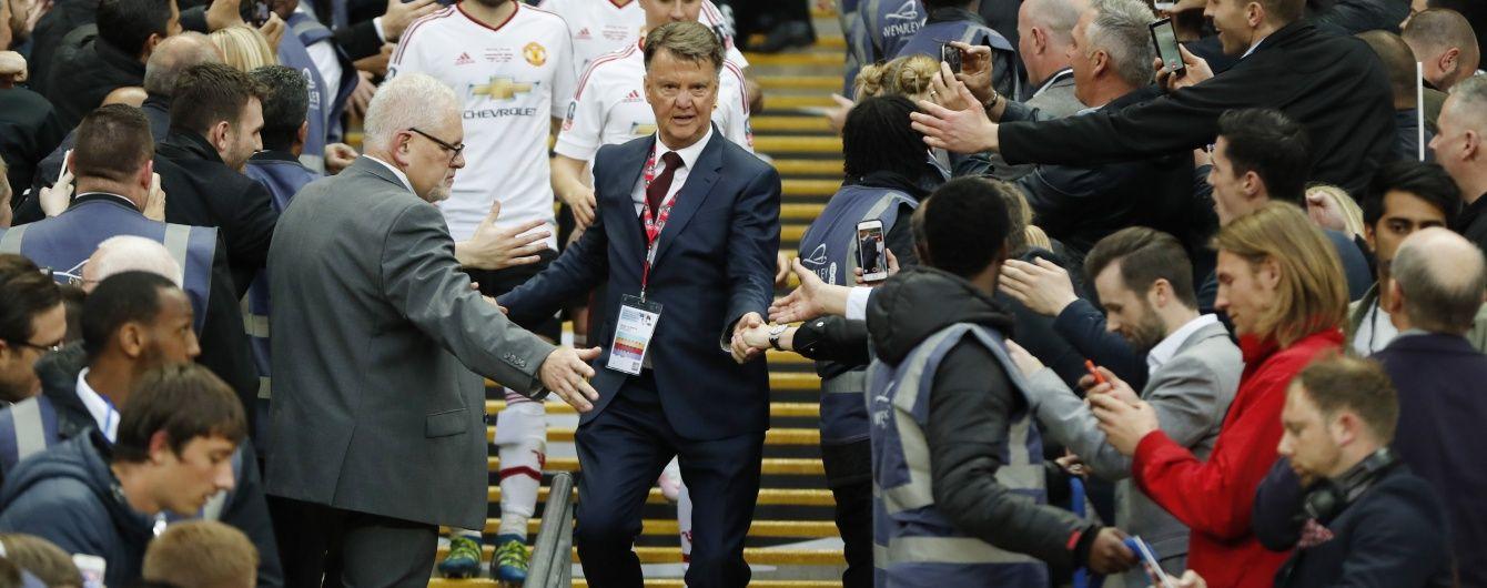 """Ван Гал покинув """"Манчестер Юнайтед"""" - англійські ЗМІ"""