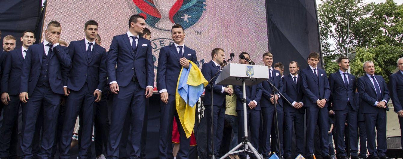 Збірна України вилетіла до Італії готуватися на чемпіонат Європи