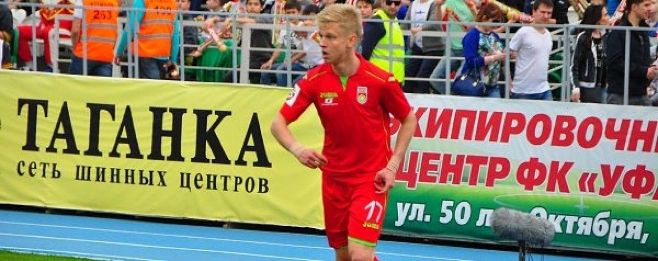 Український талант Зінченко покине російський клуб вільним агентом