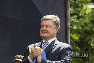 В Украине состоится самый большой урок английского языка - Порошенко