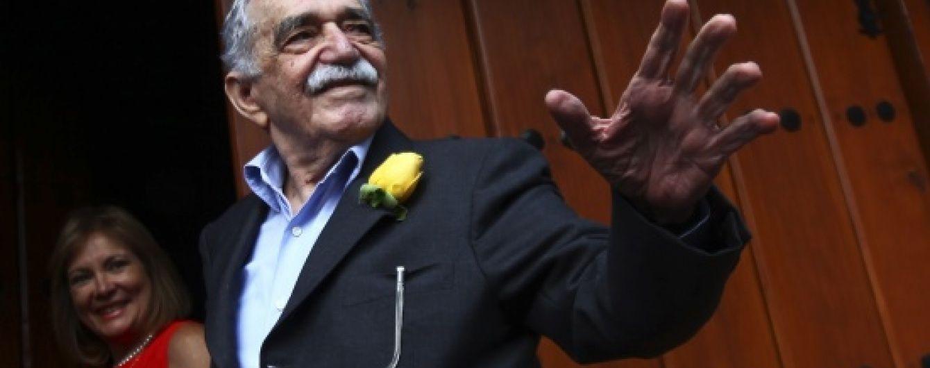 """Прах автора """"Ста років самотності"""" поховали в університеті Колумбії"""