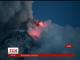 Активізувався найвищий у Європі вулкан