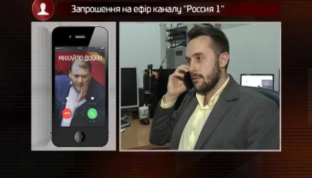 Кто из экс-регионалов готов выступать на российском телевидении с выдумками об Украине
