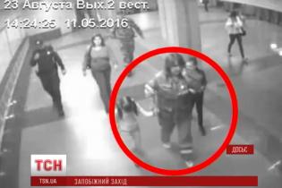 Апеляційний суд розглянув справу жінки, яка з двома доньками стрибнула під потяг метро