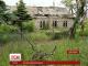 Селище Широкине постраждало від артилерійського обстрілу 152 калібру