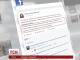Порошенко помилує засуджених в Україні російських ГРУ-вців в обмін на Савченко