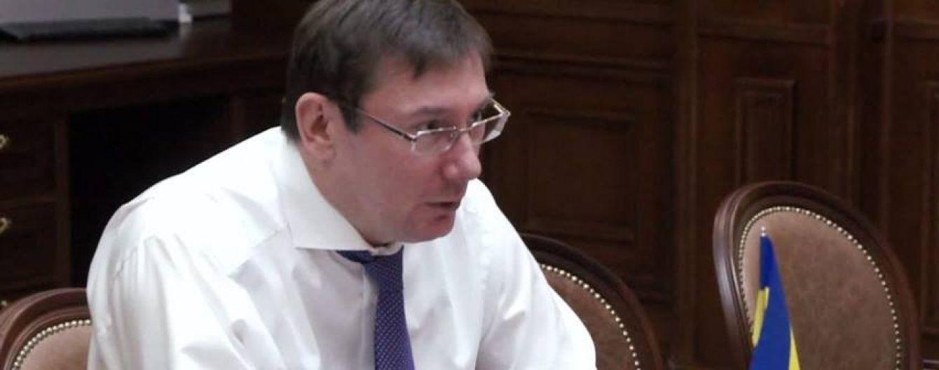 """Для пошуку перевертнів у ГПУ, Луценко хоче """"підкоригувати"""" закон"""