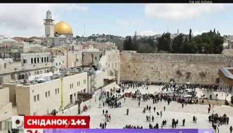Мій путівник: Єрусалим