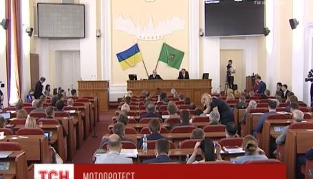 В Харькове протест на мото-запрет