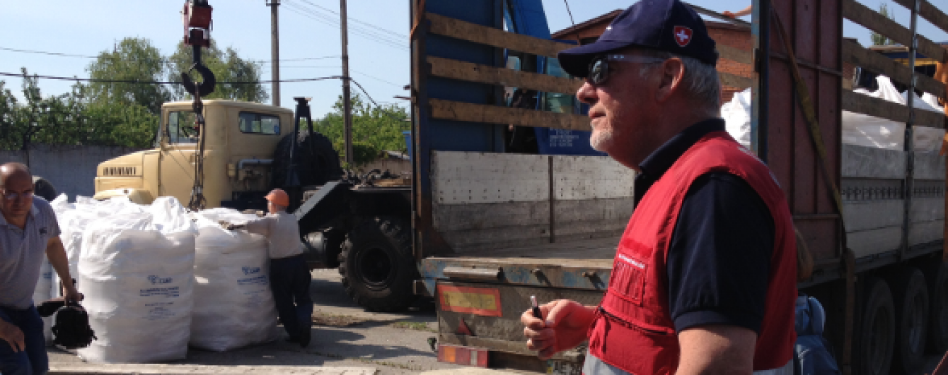 Швейцарія відправила на Донбас два гуманітарні конвої