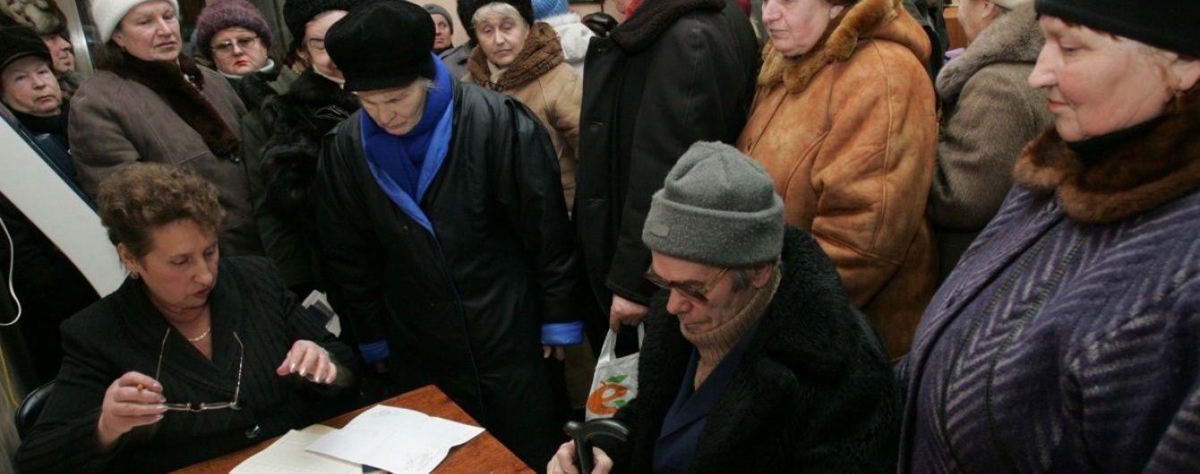 Уряд планує підвищити прожитковий мінімум в Україні на 162 грн