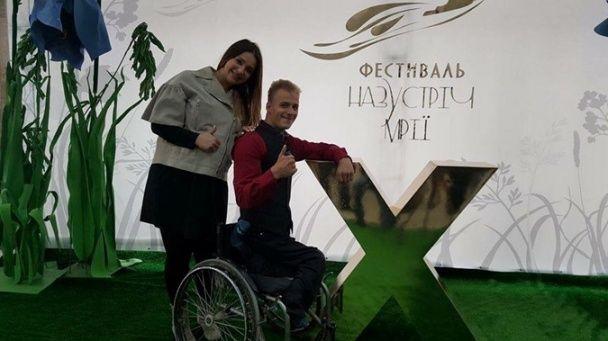 """Донька Тимошенко """"Жужа"""" готується стати мамою"""