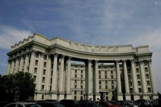 У МЗС України висловили протест через судилища над Балухом та Пановим в окупованому Криму