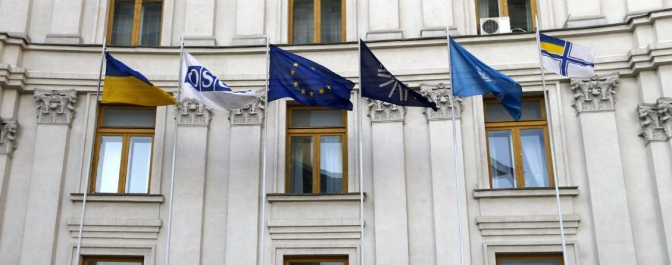 РФ порушує український суверенітет, проводячи в Криму ялтинський форум - МЗС України
