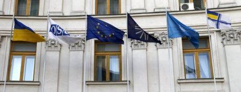 В МИД Украины заявили, что понимают выход США из Совета ООН по правам человека