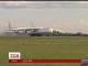 Найбільший у світі транспортний літак закінчив комерційний рейс на інший кінець планети