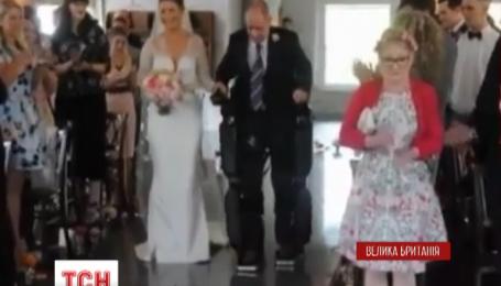 В Великобритании парализованный мужчина встал с инвалидной коляски ради свадьбы дочери