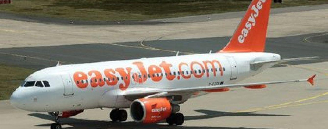 Екстрена посадка: британський A320 приземлився через сморід