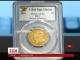 На американському аукціоні продають дві рідкісні монети