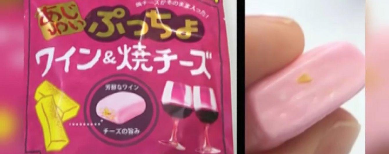 У Японії з'явилися цукерки зі смаком сиру і французького вина