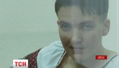Савченко может вернуться в Украину уже сегодня