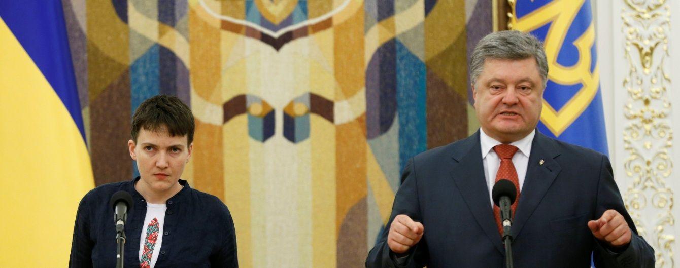 Як ми повернули Надію, так повернемо Донбас і Крим. Повний виступ Порошенка