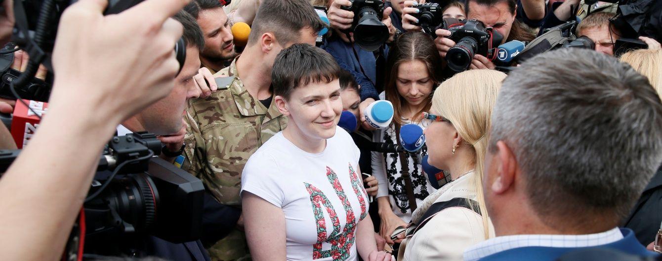 Звернення українською від Грибаускайте й запрошення до Страсбурга. Як Європа вітала Савченко