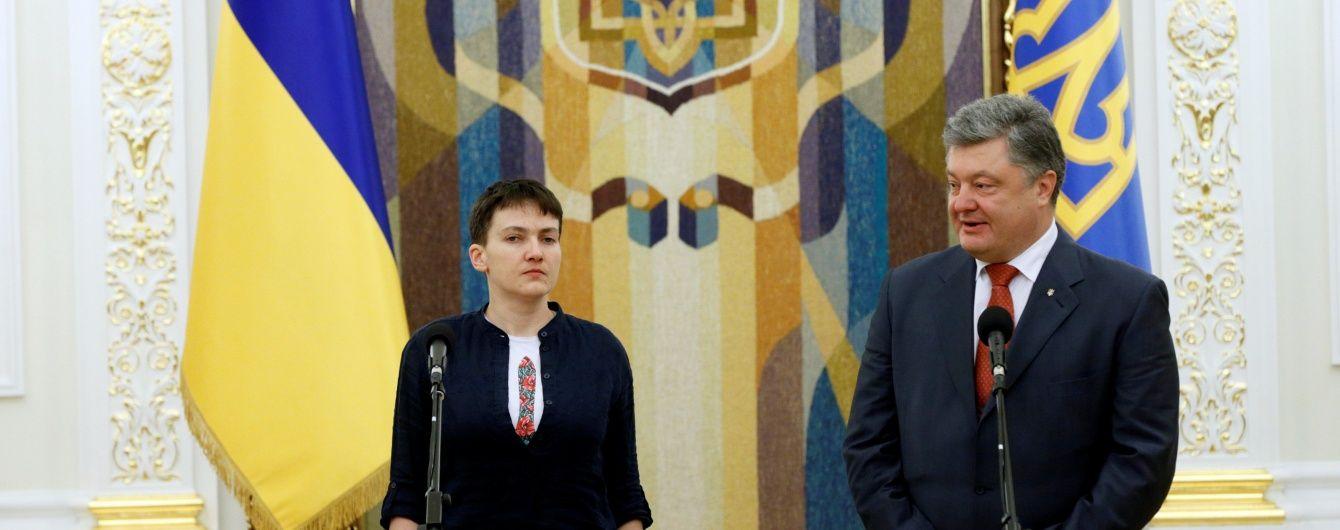Савченко переказала привіт росіянам: Треба вставати з колін