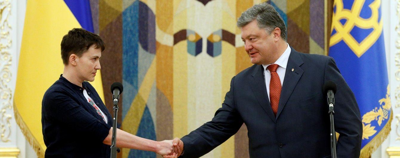 Мир можливий тільки через війну. Повний текст виступу Савченко