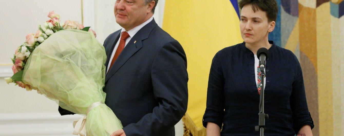"""""""Президент теж людина"""". Савченко розповіла про розмови з Порошенком без телекамер"""