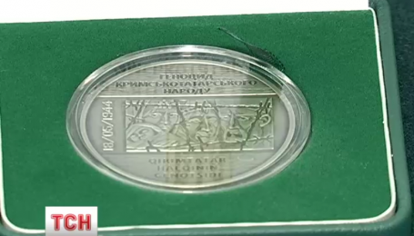 Нацбанк Украины представил две новые монеты