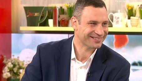 """Виталий Кличко рассказал, как Киев готовится к """"Евровидению-2017"""""""
