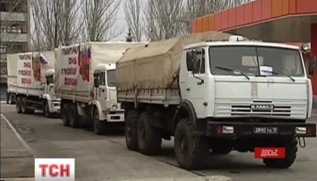 """Росія відправила черговий """"гумконвой"""" на Донбас"""