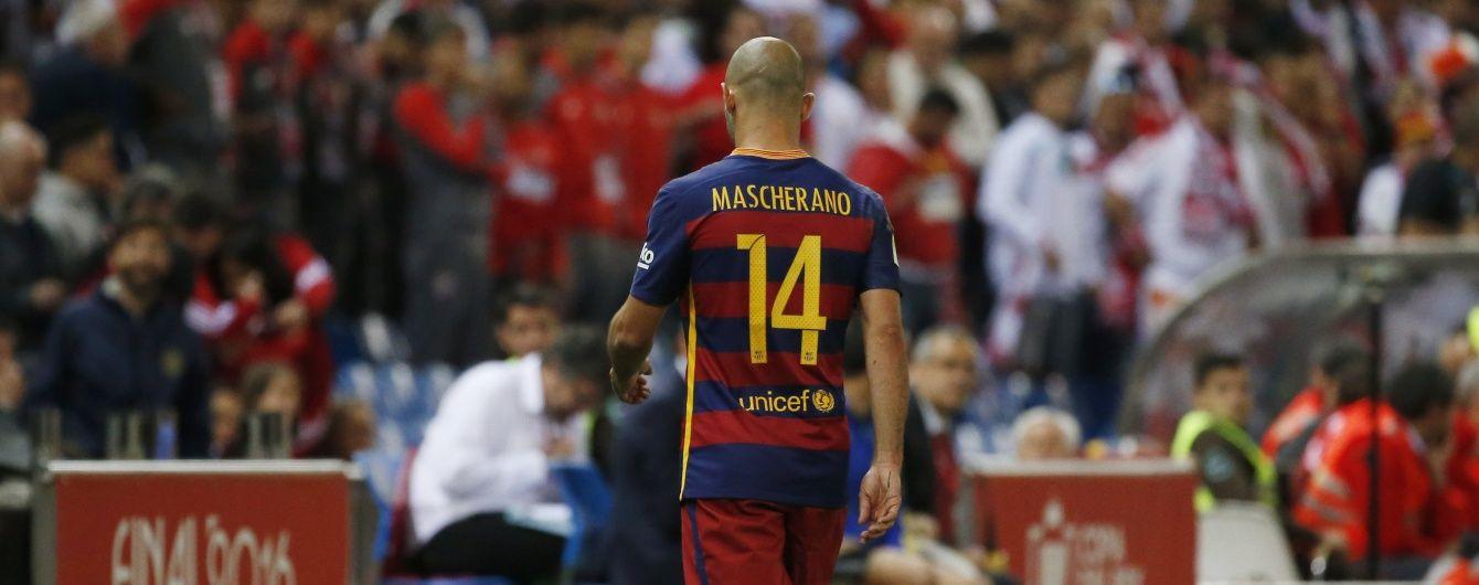 """""""Ювентус"""" може переманити ключового захисника """"Барселони"""""""