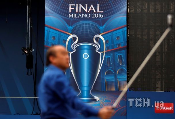 Як чепурять Мілан до фіналу Ліги чемпіонів