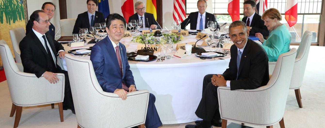 Посли G7 нагадали Україні про важливість проведення судової реформи