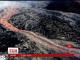 На Гаваях з вулкану Кілауеа утворилися два нові потоки лави
