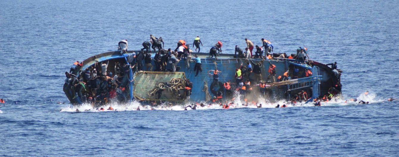 45 мігрантів загинули унаслідок аварії судна біля берегів Італії
