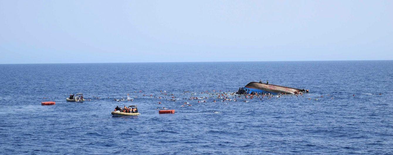 ООН назвала шокуючу цифру загиблих на шляху до Європи мігрантів