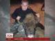 """На Сумщині один з керівників лісгоспу влаштував полювання на """"червонокнижних"""" зубрів"""