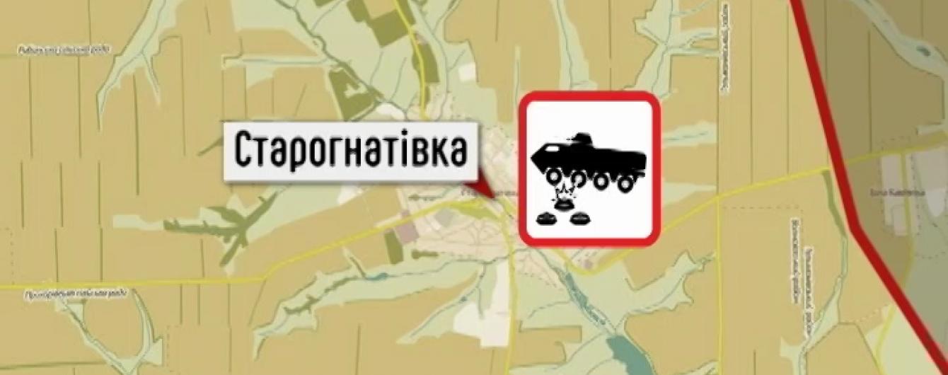 Під Маріуполем підірвався БТР із українськими військовими