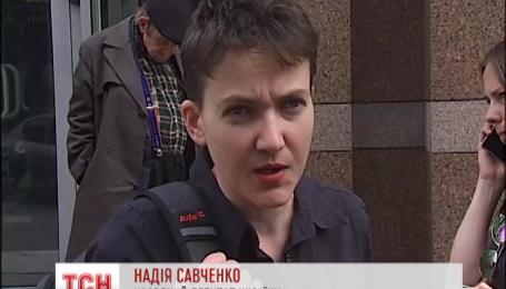 Надежда Савченко встретилась с родственниками пленных на Донбассе украинцев