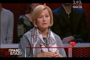 """""""Детективне"""" звільнення Савченко: відомі подробиці повернення льотчиці"""