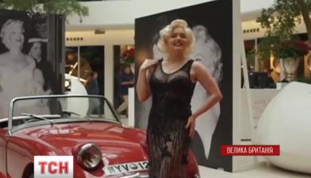 В Лондоне устроили выставку вещей Мэрилин Монро
