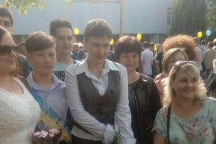 Савченко відвідала рідну школу в день останнього дзвоника