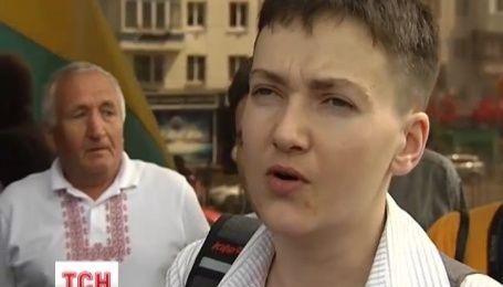 Началась первая пресс-конференция Надежды Савченко